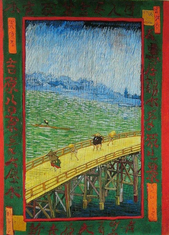 Музей Ван Гога в Амстердаме. Копия гравюры Хиросигэ «Ливень у моста Охаси». 1887