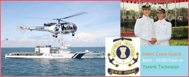 Indian Coast Guard Recruitment 2015 : The Indian Coast Guard (ICG) has published the online notification on the behalf of open recruitment project 2015 (Batch No.02/2015) for the posts of Yantrik Technician in the disciplines of Mechanical, Electrical & Electronics. This is the great opportunity for young & eligible candidates to make their career See more at : http://www.recruitpapa.com/indian-coast-guard-recruitment-2015/1830