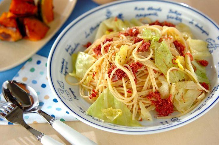 キャベツとコンビーフのパスタ【E・レシピ】料理のプロが作る簡単レシピ/2008.04.28公開のレシピです。