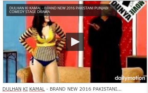 DULHAN KI KAMAL – BRAND NEW 2016 PAKISTANI PUNJABI COMEDY STAGE DRAMA