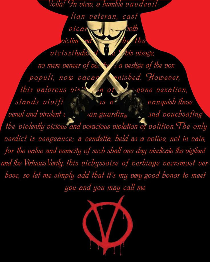 v for vendetta setting essay The powerfully symbolic film v for vendetta uses the voice of one anarchist, v, to influence thousands of people into standing together against their fascist government and.