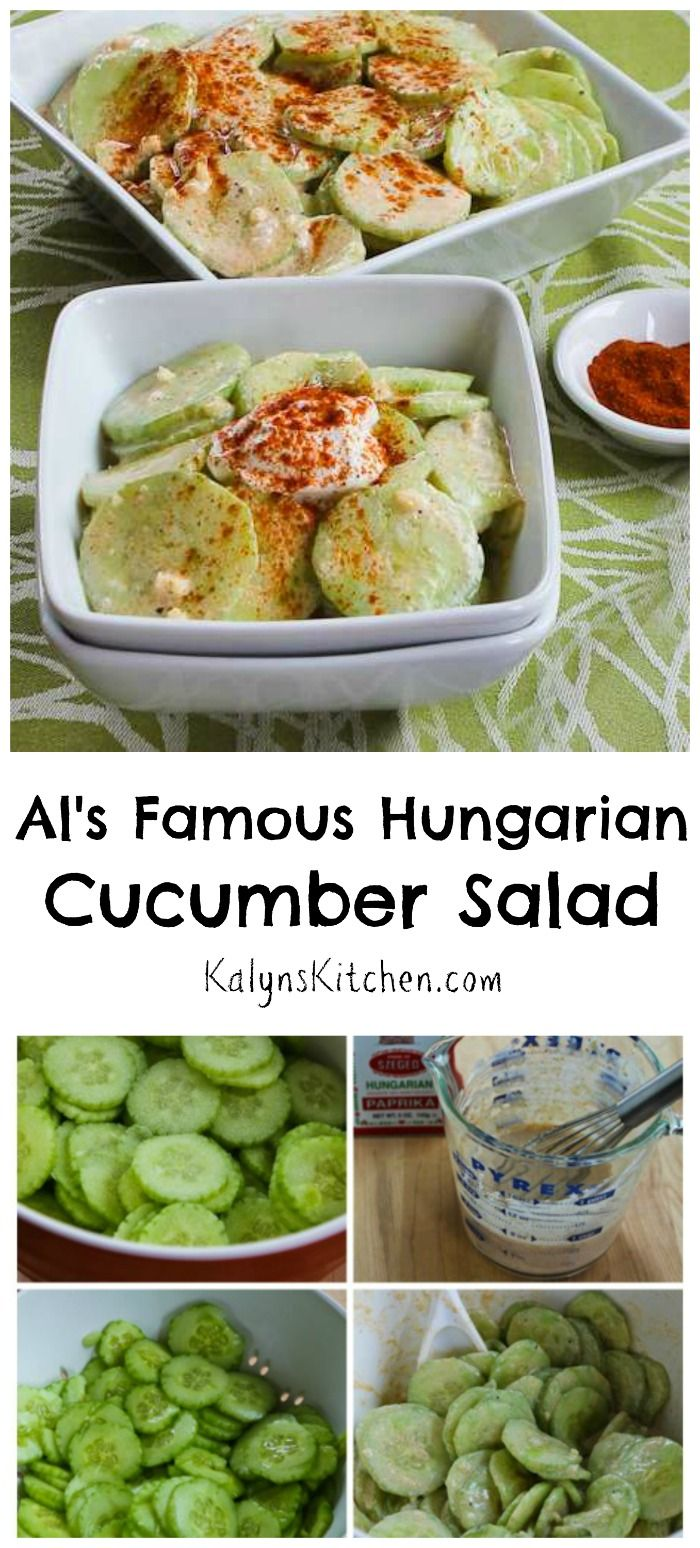 I learned to make this recipe for Al's Famous Hungarian Cucumber Salad from my friend Al, a former restaurant critic and foodie who always has good ideas.  Now this salad is a favorite that I make every summer for holiday parties or family get-togethers.  If you're a cucumber fan at all, I promise you'll love this salad! #LowCarb #GlutenFree [from KalynsKitchen.com]