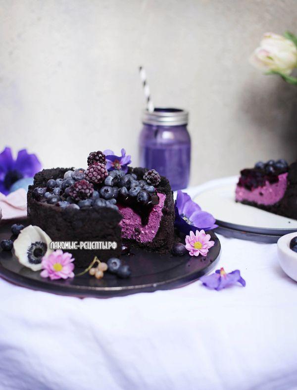 Черничный чизкейк с печеньем Орео