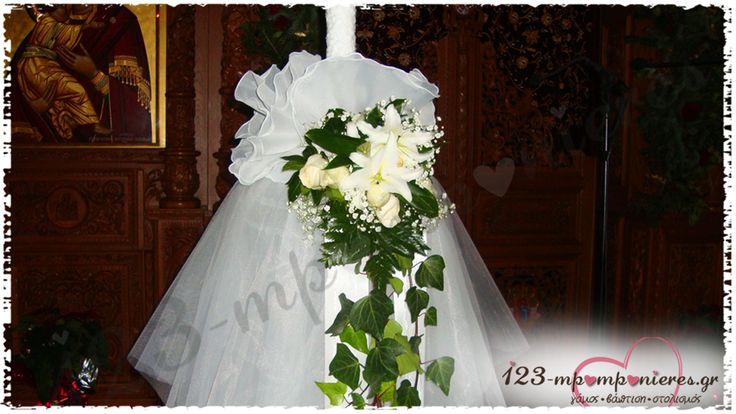ΣΤΟΛΙΣΜΟΣ ΓΑΜΟΥ ΛΕΥΚΟΣ ΠΑΡΑΔΟΣΙΑΚΟΣ - ΚΩΔ:WHITE-950