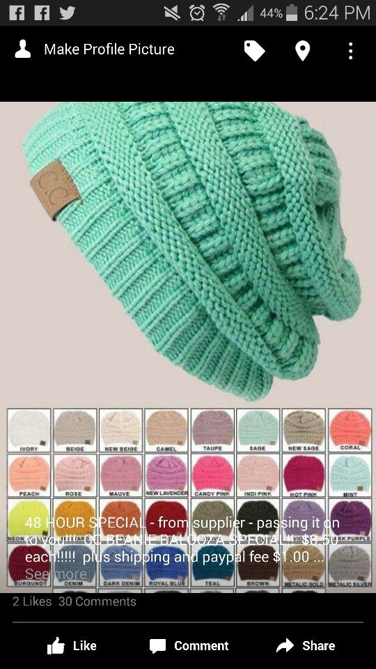 Best wholesale price from this group on Facebook  CC beanies https://www.facebook.com/groups/1108693992491517/  just ask to join