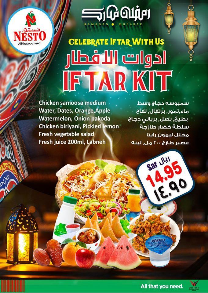 عرض نستو الرياض علي وجبة الافطار السبت 25 4 2020 بـ 14 95 ريال سعودي عروض اليوم Iftar Labneh Fresh Vegetables