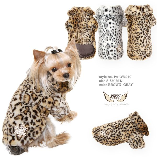 Puppy Angel Animal Print Dog Coat in Brown £43.99