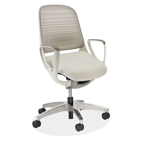 Room & Board - Luce® Office Chair.  By far the most comfortable office chair I've sat in.
