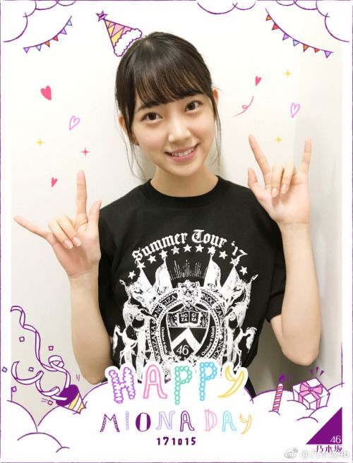 omiansary27: Happy Birthday Hori-chan 15.10.2017   日々是遊楽也