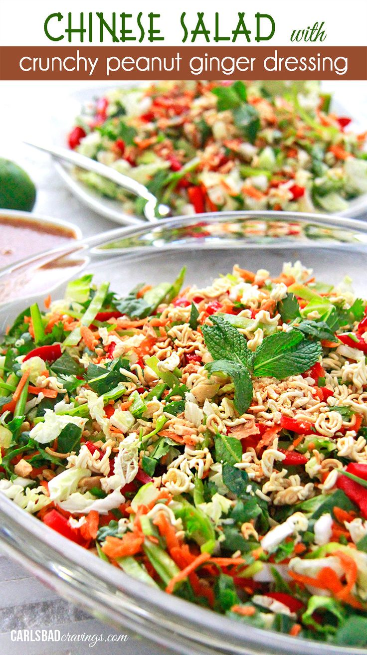 Corn Salad - mamachinesecooking.com