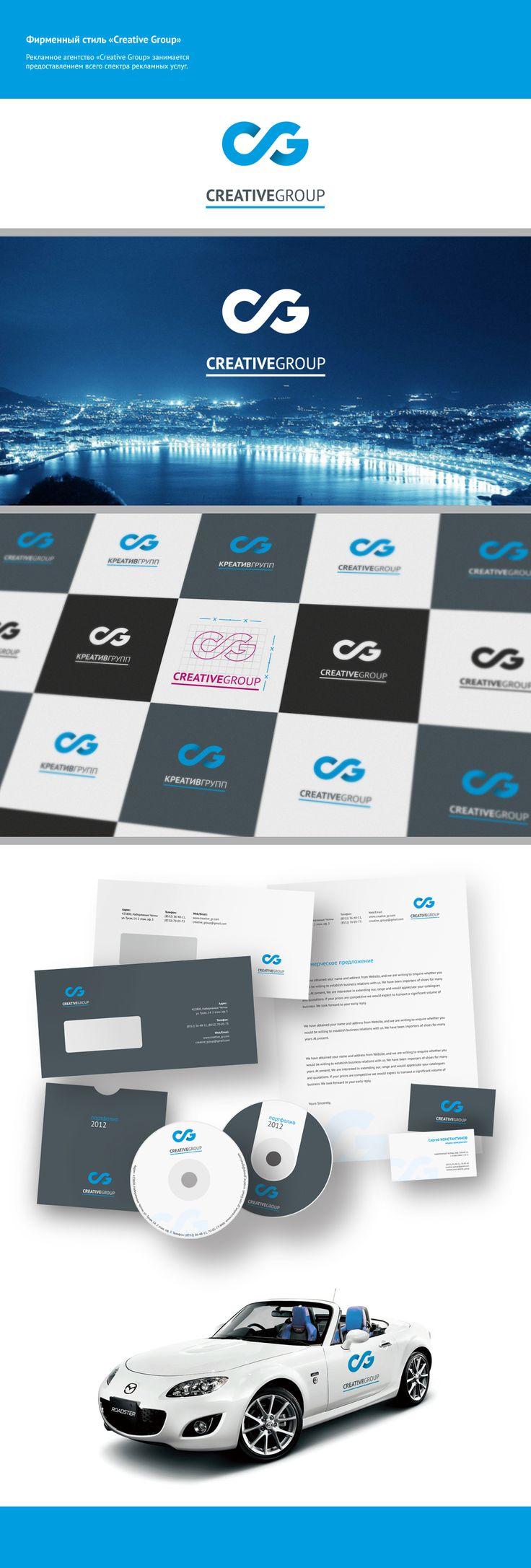 corporate identity / CreativeGroup repinned by www.BlickeDeeler.de