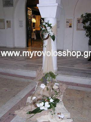 γάμος κοίμηση Θεοτόκου ( παναγίτσα ) Πετρούπολη 3, vintage στολισμός γάμου