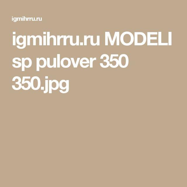 igmihrru.ru MODELI sp pulover 350 350.jpg