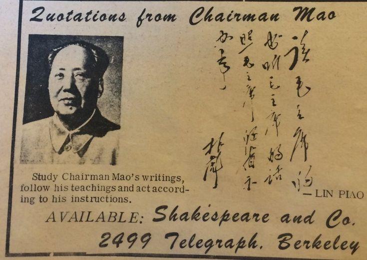 the best and worst topics for mao zedong essay essays on mao brainia com