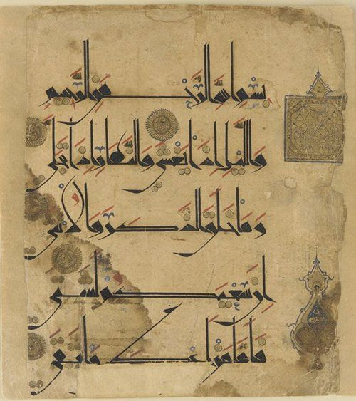 11th century Quran in Eastern Kufic style, Iran Kufi is perhaps the oldest calligraphic style which was developed in Kufa in Iraq, hence the name.
