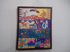 Exposición de arte en 'Ayre'