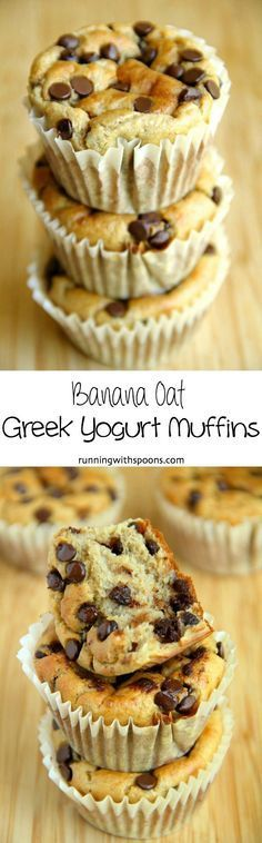 Banana Oat Greek Yogurt Muffins -- no flour, no oil, and 100% ridiculously delicious! || http://runningwithspoons.com