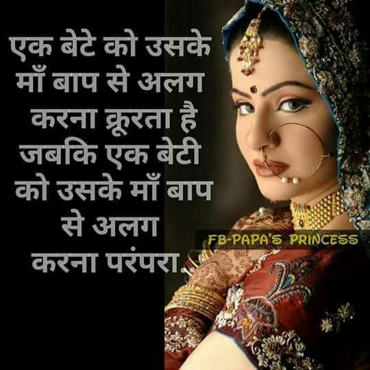 Stillmore GA Hindu Single Women