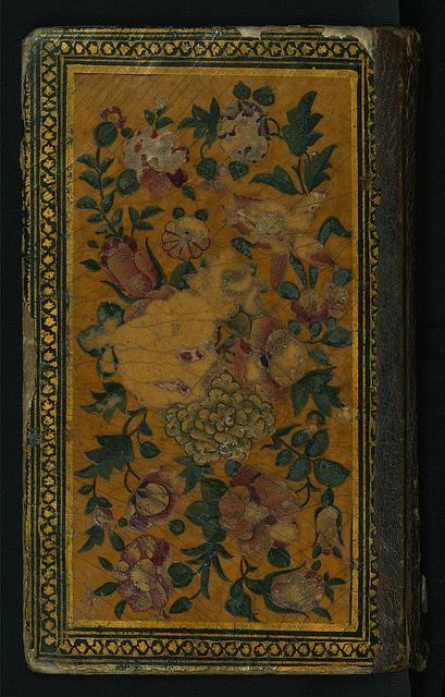 Illuminated Manuscript Koran, Walters Art Museum ms. W.567, Illuminated Manuscript of Three hundred and sixty Sufi questions, Walters Art Museum Ms. W.585, Upper board outside