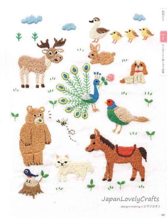 Kawaii Embroidery Patterns & Designs by JapanLovelyCrafts on Etsy