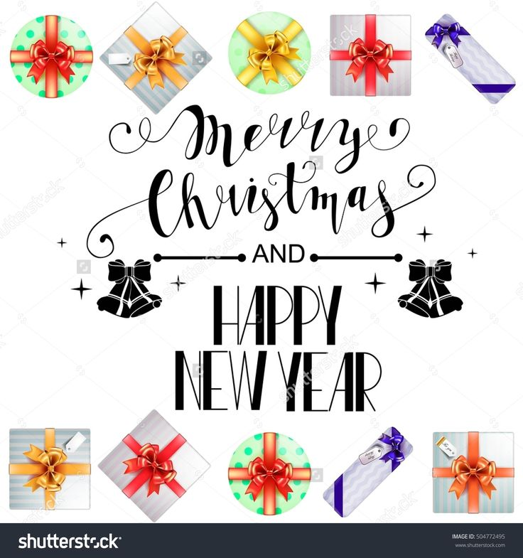 Lettering Merry Christmas and Happy New Year. Christmas symbols and beautiful gift boxes with ribbons. Holiday calligraphy. Vector illustration