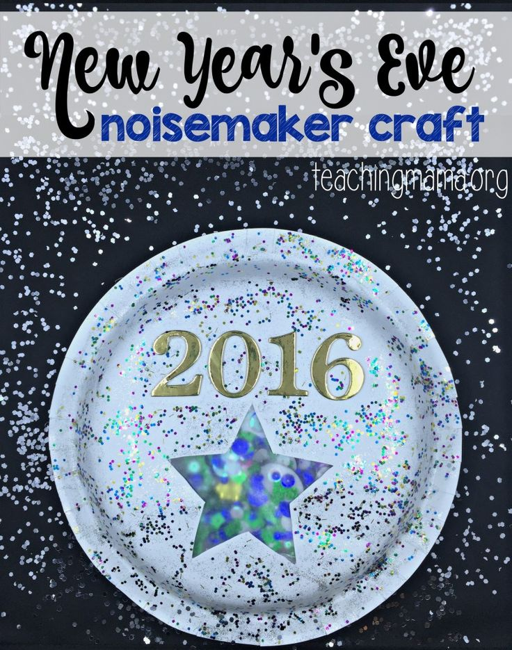 New Year's Eve Noisemaker Craft - a fun way to ring in the new year with kids!