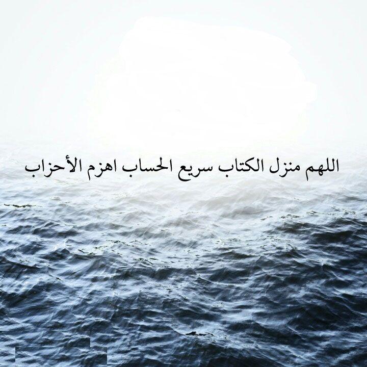 اللهم إني أسألك بأني أشهد أنك الله لا إله إلا أنت الأحد الصمد الذي لم يلد ولم يولد ولم يكن له كفوا أحد Arabic Calligraphy Calligraphy