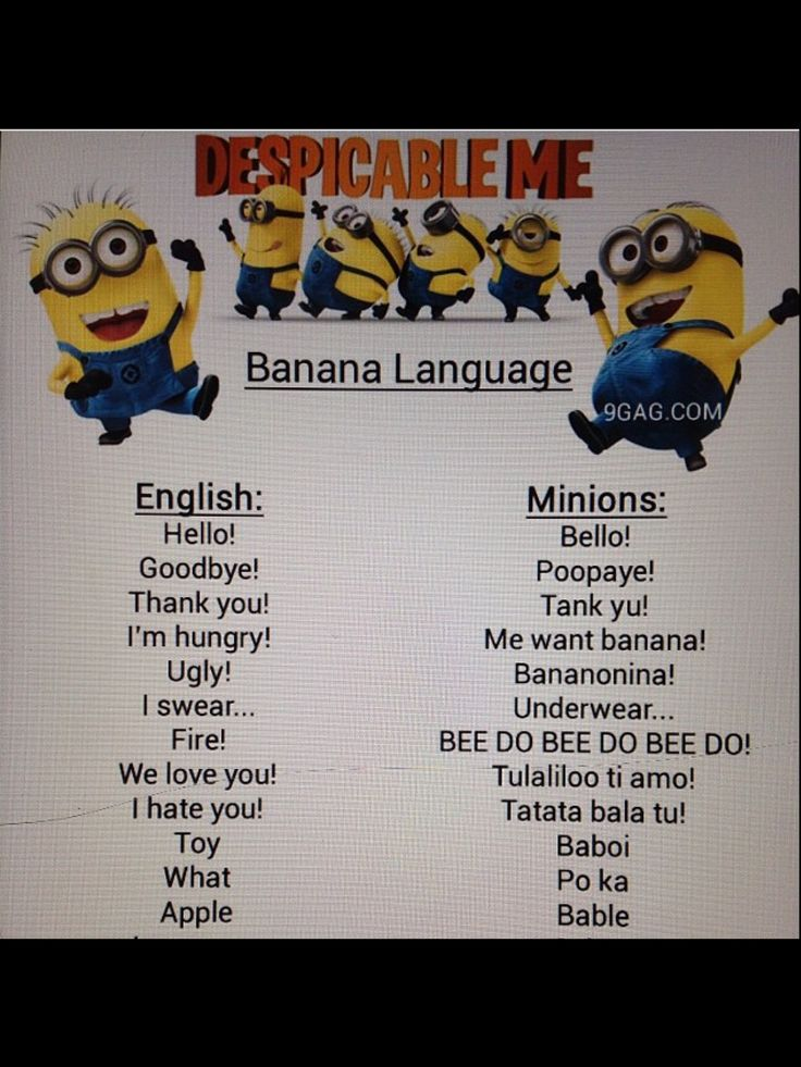 Banana language