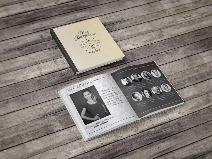 Фотографии Flashback-выпускные альбомы | 2 альбома