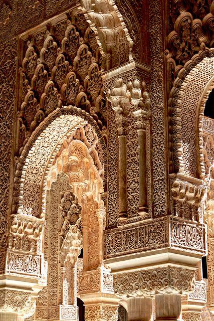 Alhambra stucco, via Flickr.