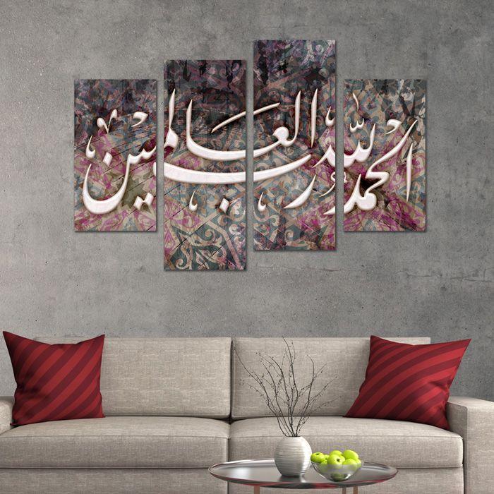 لوحة جدارية اسلامية Watercolor Paintings Wall Art Painting