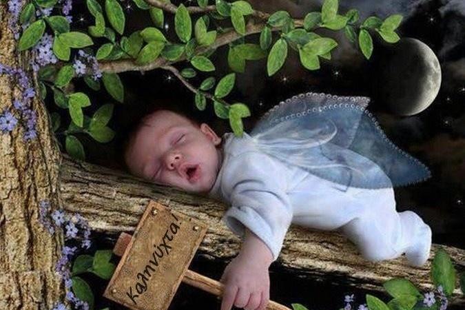 Όνειρα γλυκά