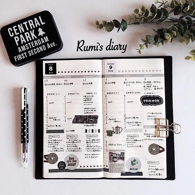 2016/09/15 rumi's schedule → week 35 今日から2017年トラベラーズノートが発売。来年はバーチカルのみ注文。あれこれ手を出さず、来年はほぼ日カズンとTNバーチカルの2冊で。 #travelersnotebook #travelersnote #トラベラーズノート