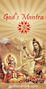 We are glad to introduce the online Hindu puja portal godsmantra.com . Here we offer a complete solution for all your puja needs. We offer authentic solutions for online puja services and at the same time you will fiind all kinds of puja items required for conducting different Hindu puja rituals, right at God's Mantra.