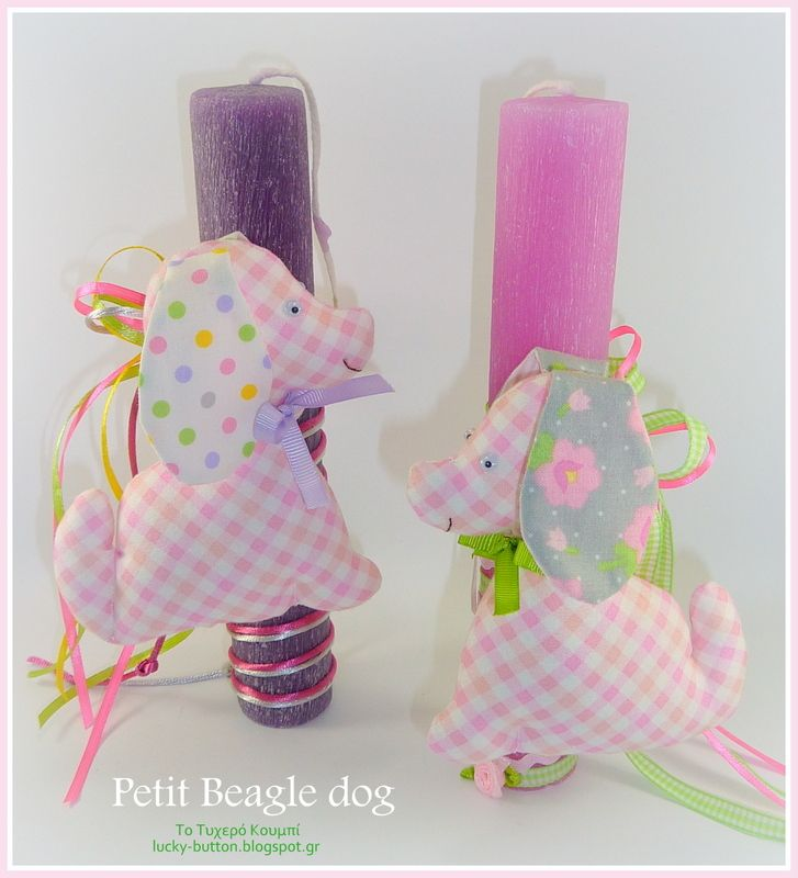 Easter candle, Fabric, soft toy, Petit Beagle dog, Αρωματική Πασχαλινή λαμπάδα, Υφασμάτινο σκυλάκι