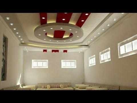 100 صورة من أروع ديكورات الأسقف المعلقة جبس بورد Youtube False Ceiling Design Pop False Ceiling Design Ceiling Design
