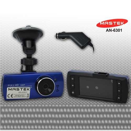 Araç İçi Full HD Kamera (24 Hours Video Surveillance)