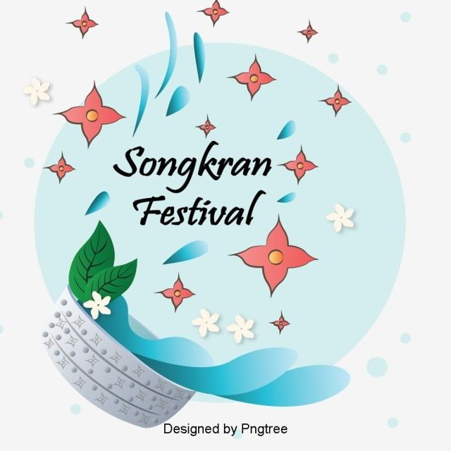 Propaganda And Design Elements Of Water Sprinkling Festival In Traditional Festivals Water Icons Festival Icons In Icons Png And Vector With Transparent Back Songkran Festival Festival Design Design Elements