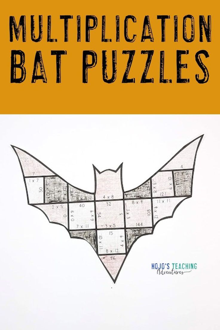 These Multiplication Bat Puzzles Are Great For Fall Math Centers Review Early And Fast Finishers Activities Gate Critical Thinking