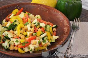 Салат с нутом (турецкий горох)  Не считая времени на приготовление нута, салат делается за считаные минуты. Свежий и легкий салат, придется кстати в жаркие летние дни. Рецепт с фото.