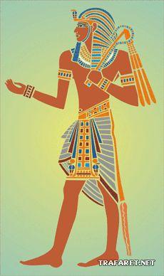заборе интернете картинка фараона в полный рост отметили очевидцы, кейт