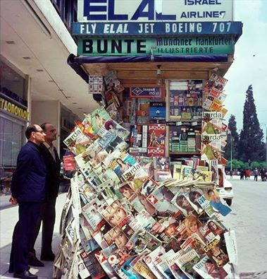 Kiosk in Athens, Greece,1960