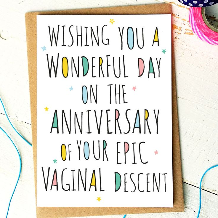 Funny Birthday Card - Funny Friend Card - Best Friend - Boyfriend Card - Vagina Card - Friend Birthday Card - Funny Greeting Cards by FinchandtheFallow on Etsy https://www.etsy.com/listing/271219022/funny-birthday-card-funny-friend-card