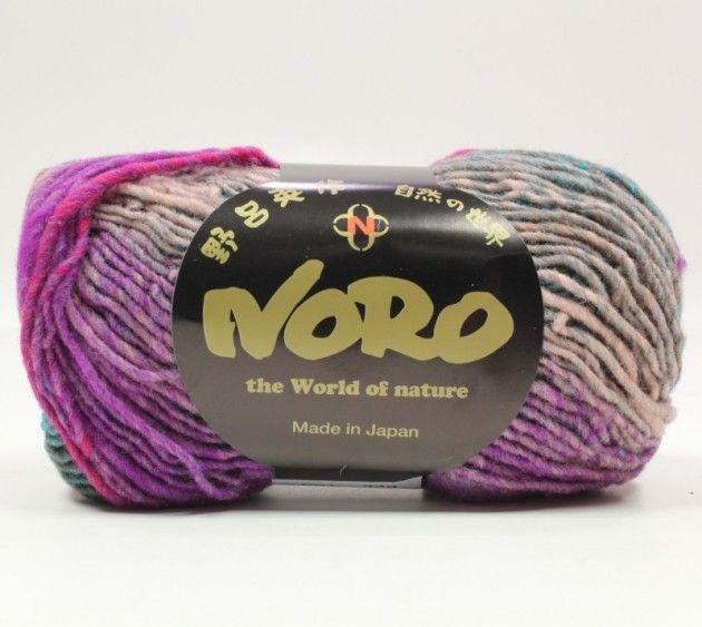Kureyon - 50 grams nøste i 100% ull fra japanske Noro.
