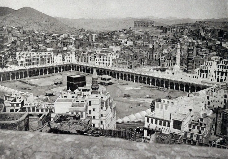 very old picture of Khan-e-Kabba, Mecca Saudi Arabia