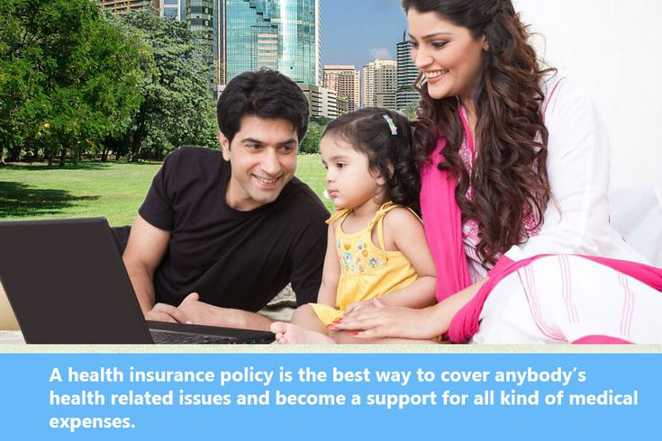 Health Insurance policy should be renewed after certain period that will help to keep updated with new benefits along the old ones. A health insurance policy is the best way to cover anybody's health related issues and become a support for all kind of medical expenses. It is like a financial supporter, a member of family who stands beside when the tough time comes in a family and gives the family courage and stability.