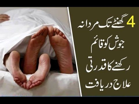 Mardna Taqat barhany  ke Liya 1 Tofa istamal krain hakeem baba desi