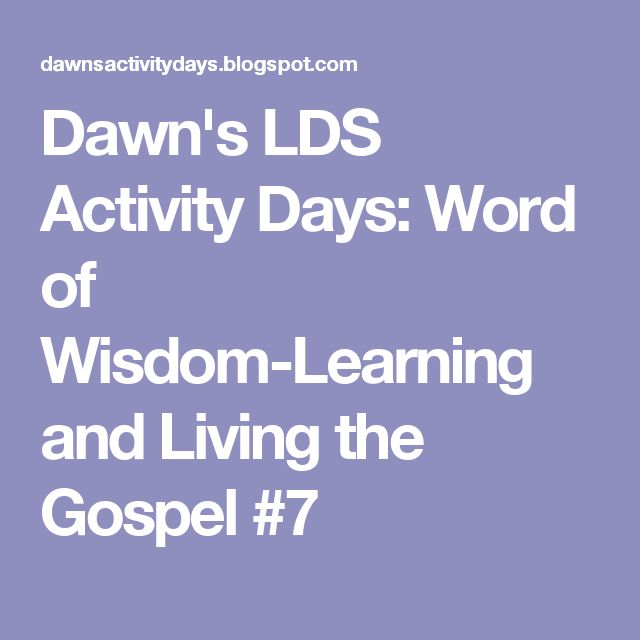 Dawn's LDS Activity Days: Word of Wisdom-Learning and Living the Gospel #7