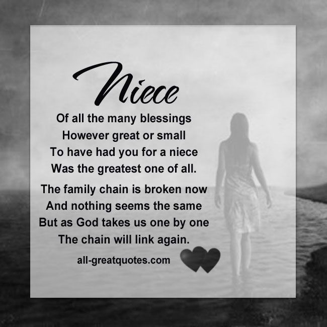 You Re The Niece Families Dream About Birthday Card: Love You Niece Quotes - WOW.com - Image Results