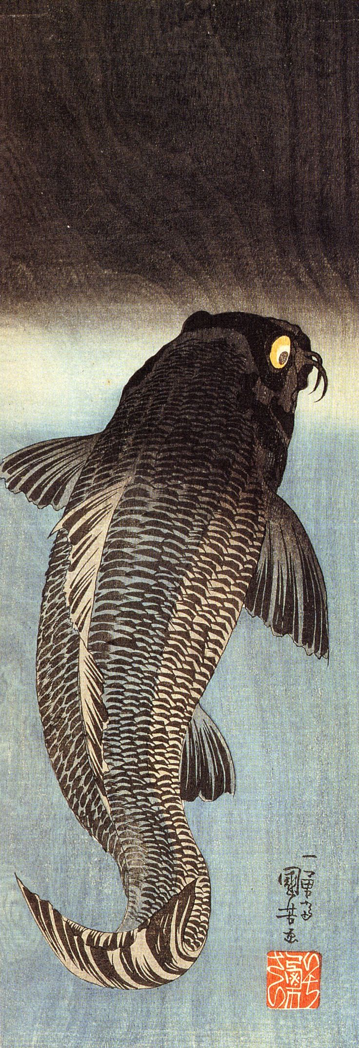 Black carp by Utagawa Kuniyoshi. Ukiyo-e style  Intorduce children to chinese art, create a granulated wash for background and use a sharpee for koi fish- each student can make their own stamp out of an eraser